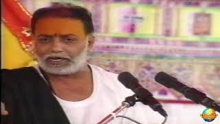 Day 4 - Manas Raavan Doot   Ram Katha 531 - Preston   21/07/1998   Morari Bapu