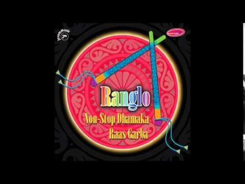 Vaadaladi Varse Re - Ranglo (Ashit, Hema & Alap Desai)
