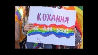 Избиения, яйца и газ: как в Харькове прошел первый марш равенства? 16.09.19