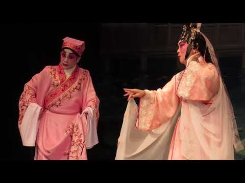 Chinese Opera - An Interrupted Dream in the Peony Pavillion