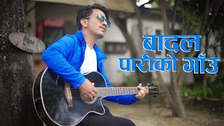 Achit Shrestha - BADAL PARIKO GAUN II Un-Official Video II