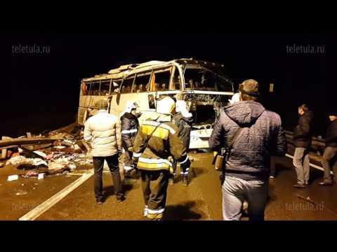 В ДТП с участием автобуса Higer в Узловском районе погибли 7 человек