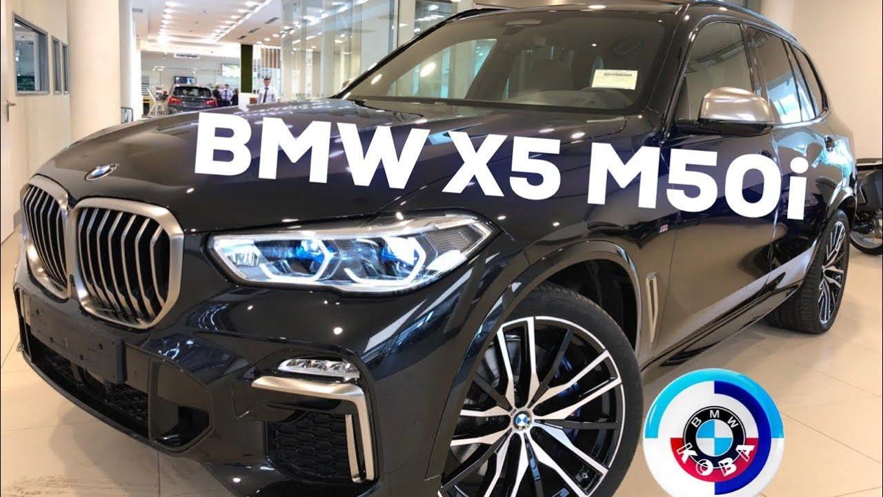 BMW X5 M50i M Special 2020