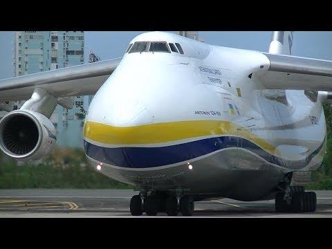 TJSJ Spotting: Antonov Design Bureau AN-124 & Spectacular Rwy 10 Takeoffs!