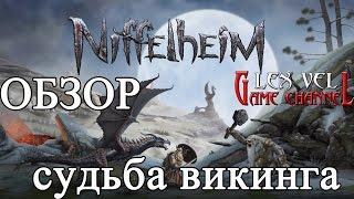 Bloodborne: дата выхода, обзор, требования,видео