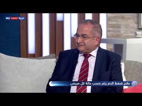 ضرورة استشارة الطبيب قبل صيام مرضى ضغط الدم  - 07:53-2019 / 5 / 16