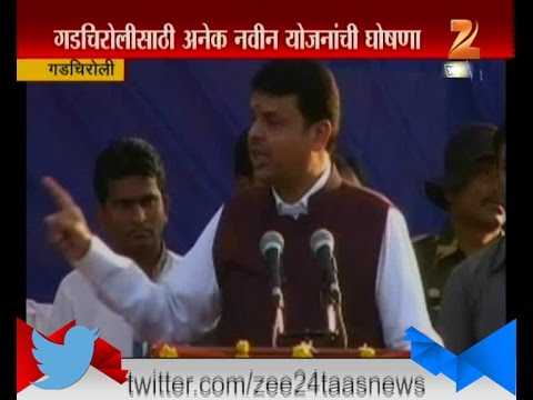 Gadchiroli | CM | Devendra Fadanvis In Rally