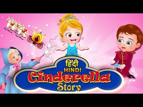 Cinderella Full Movie | Cinderella Story in Hindi - सिंडरेला | Hindi Fairy Tales - Kahani