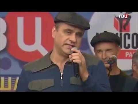 Лесоповал в праздничном концерте к Дню Города, Москва 2013