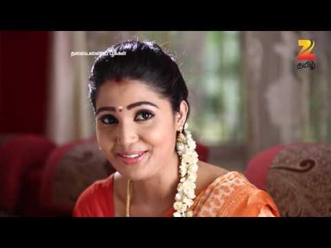 Thalayanai Pookal - Episode 138 - November 30, 2016 - Best Scene