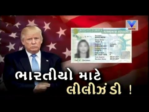Bill for increasing allotment of green cards introduced in US House | Vtv News