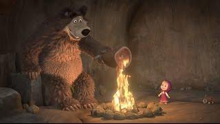 Маша и Медведь - Пещерный медведь (Сейчас мы тут все наладим!)