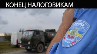 видео Оформить субсидию: за что украинцев могут лишить помощи государства - новости экономика