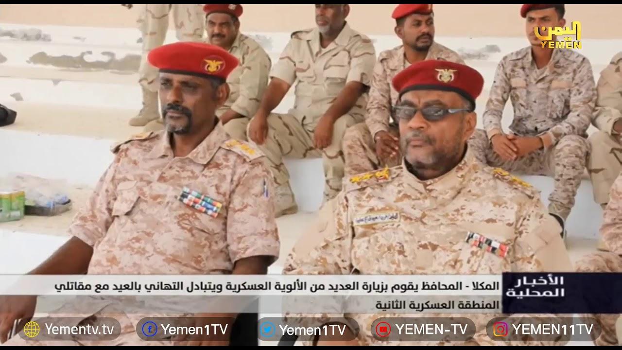 Photo of نشرة السابعة- تقديم / سما احمد   12/08/2019