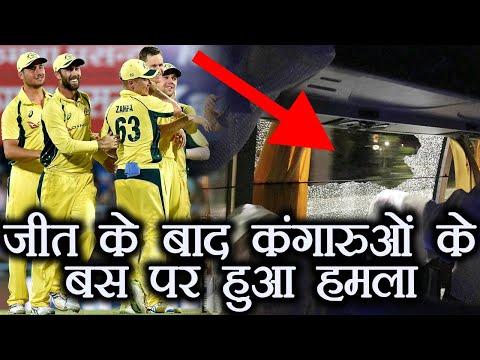 India vs Australia 2nd T20: Australian players bus attacked in Guwahati |वनइंडिया हिंदी