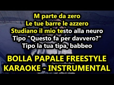 Madman: BOLLA PAPALE FREESTYLE (Karaoke - Instrumental)
