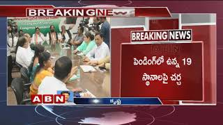 Congress Leaders met Rahul Gandhi   To Announce 3rd List Of Candidates Today   ABN Telugu