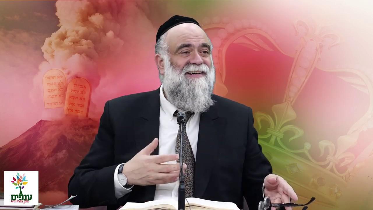 שבועות: מסכת חיוו של דוד המלך - הרב משה פינטו HD - שידור חי