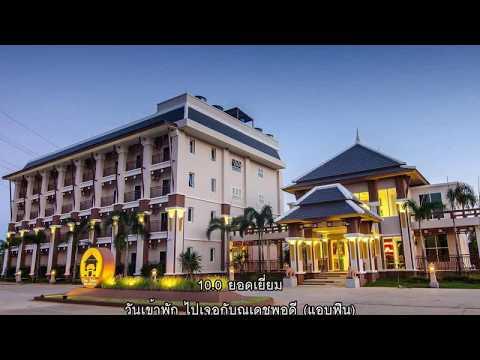 รีวิว - โรงแรมเดอะ เลค ขอนแก่น (The Lake Hotel Khon Kaen) @ ขอนแก่น.mp4