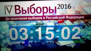 Вечерние новости заставка другое часов 17:45 18.09.2016 первого канала