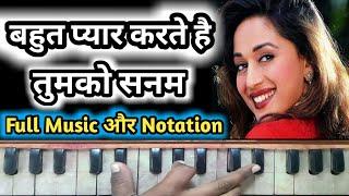 Bahut Pyar Karte Hain   Saajan   Harmonium Tutorial   बहुत प्यार करते है तुमको सनम