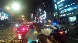 2018 1011 南京東路車禍