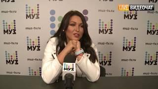 Видеочат со звездой на МУЗ-ТВ׃ ИРИНА ДУБЦОВА