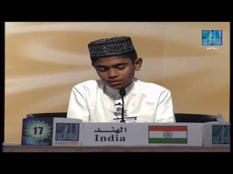Kaleelu Rahman, INDIA, خليل الرحمن ، لهند
