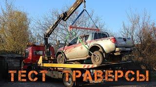 видео Исузу в лизинг - купить легковой автомобиль Isuzu в лизинг в Москве