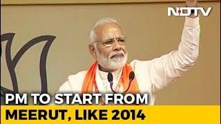 PM Modi's Election Campaign Hits Three States On Thursday