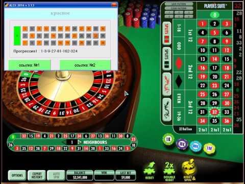 Грамматик игровые автоматы бесплатно игровые автоматы играть он
