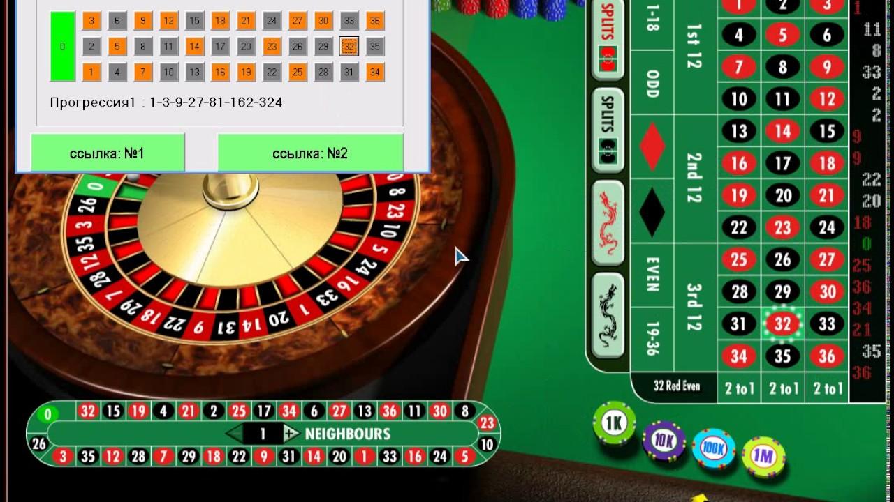 Работа обыграть казино казино голден геймс играть онлайн бесплатно