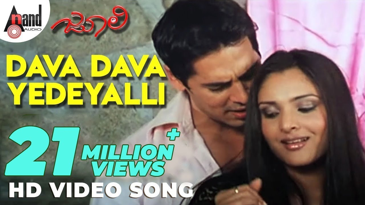 Julie  Dava Dava Yedeyalli  Kannada Hd Video Song -2705