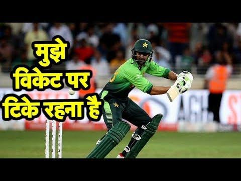 Shoaib Malik: Wanted To Bat Till The End | Sports Tak
