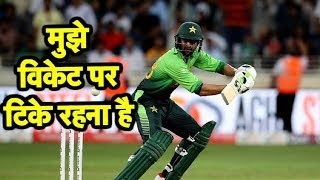 Shoaib Malik: Wanted To Bat Till The End | Sports Tak