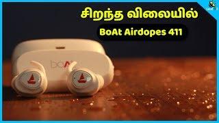 சிறந்த விலையில் BoAt Airdopes 411 Truly wireless earphones in Tamil