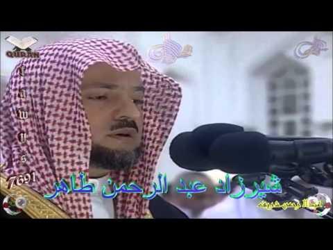 Sheikh Sherzad Abdurrahman Taher - Quran (21) Al-Anbiya' - سورة الأنبياء