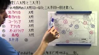 次回 【https://www.youtube.com/watch?v=hk7rQ424KyQ&index=4&list=PLK...