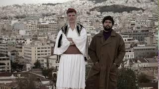 Teaser II / Μετακίνηση 7 / Δημήτρης Καραντζάς - Φοίβος Δεληβοριάς