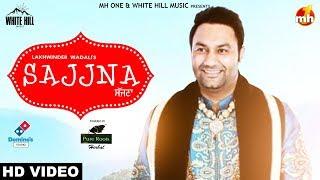 sajjna full song lakhwinder wadali new punjabi song 2018 white hill music