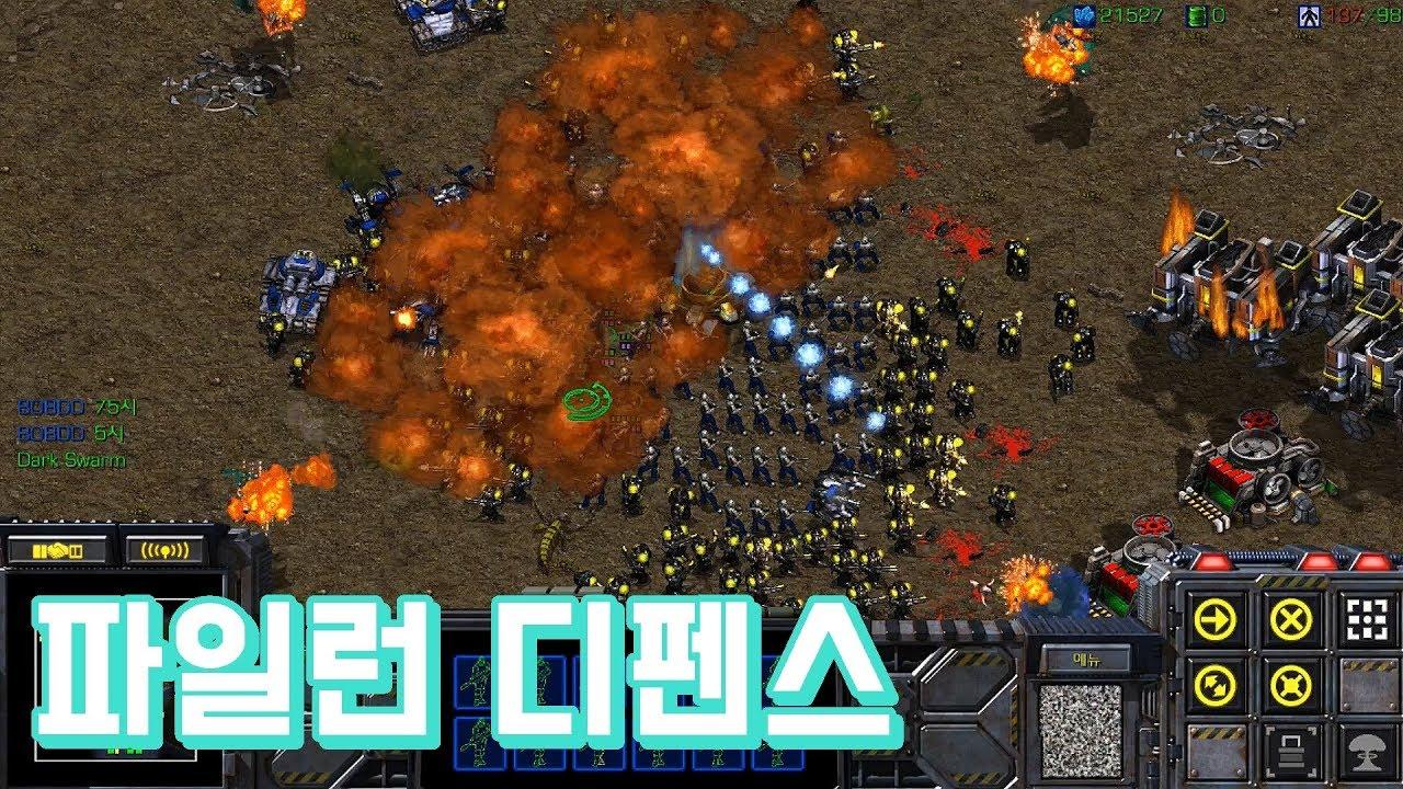 Poker defence starcraft map - Pokerstars games download