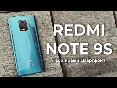 Обзор Redmi Note 9s