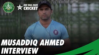 Musaddiq Ahmed Interview | KP vs Southern Punjab | QeA Trophy 2020-21 | PCB | MC2T