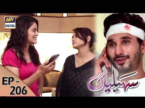 Saheliyaan - Ep 206 - 16th August 2017 - ARY Digital Drama