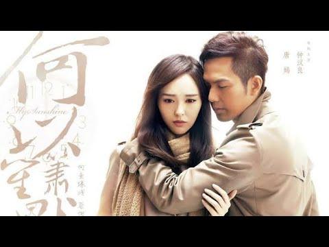 [film-china-romantis]-you-are-my-sunshine-  -sub-indo