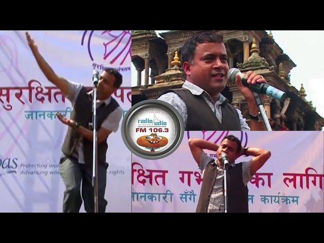 Best Comedy _ Jitu Nepal_Teej