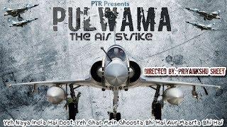 Pulwama: The Air Strike | The Surgical Strike 2