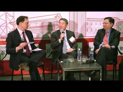 US-China Cross-Border Investments, Session II | Committee of 100 25th Anniversary Summit