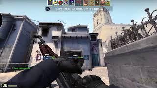 CS GO/ Matchmaking/Соревновательный режим/Mirage/ Мираж/easy game