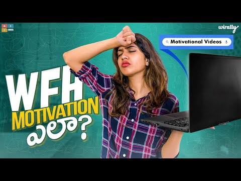 Work From Home Motivation Ela ? || Wirally Originals || Tamada Media